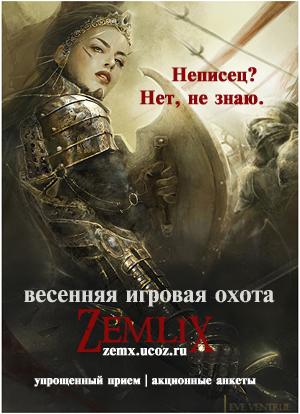 http://zemx.ucoz.ru/_fr/1/2050219.jpg
