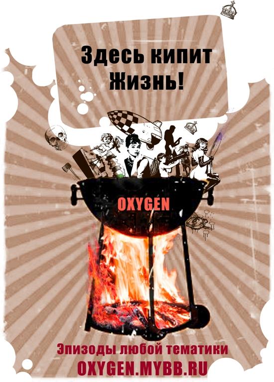 http://zemx.ucoz.ru/images/plakat1.jpg