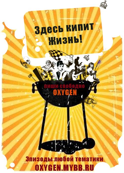 http://zemx.ucoz.ru/images/plakatoxy2.jpg