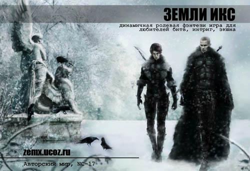 http://zemx.ucoz.ru/images/reklamazemx_small2.jpg