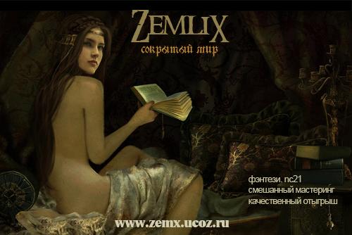 http://zemx.ucoz.ru/rekl1.jpg